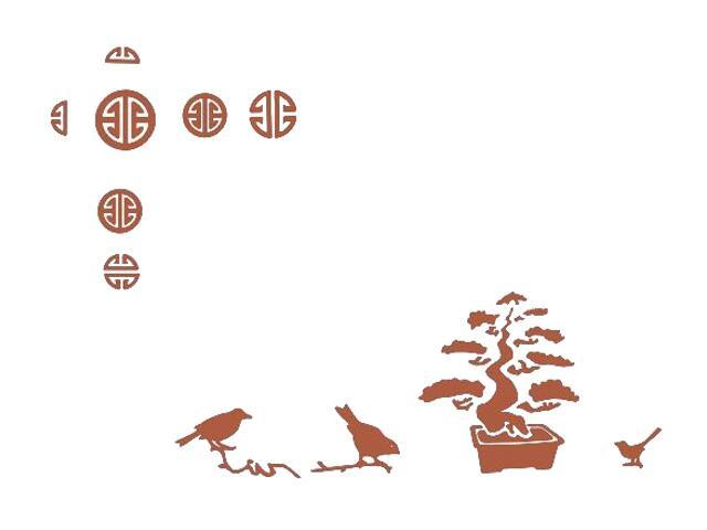 Naklejka dekoracyjna welurowa ptaki 673013-2 Klimaty Domu
