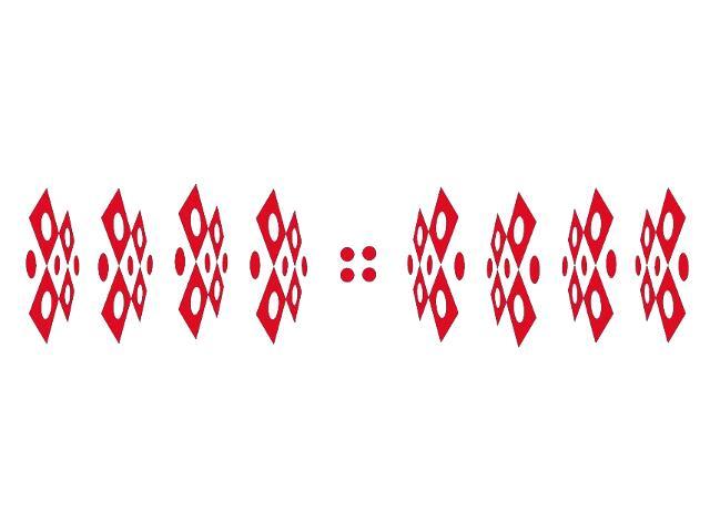 Naklejka dekoracyjna welurowa geometryczna 679382-6 Klimaty Domu