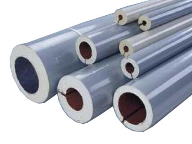 Izolacja PUR 108x20mm/1m Armacell