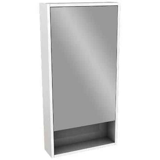 Szafka łazienkowa wisząca z lustrem OVUM/EGO 45x90x13,5cm biały połysk 88333000 Koło