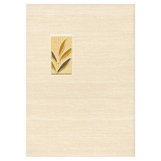 Płytka ścienna Tenera beige inserto kafel bambus 25x35