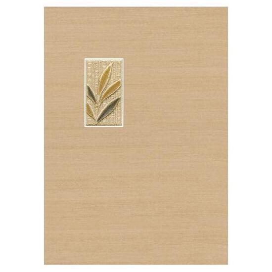 Płytka ścienna Tenera siena inserto kafel bambus 25x35