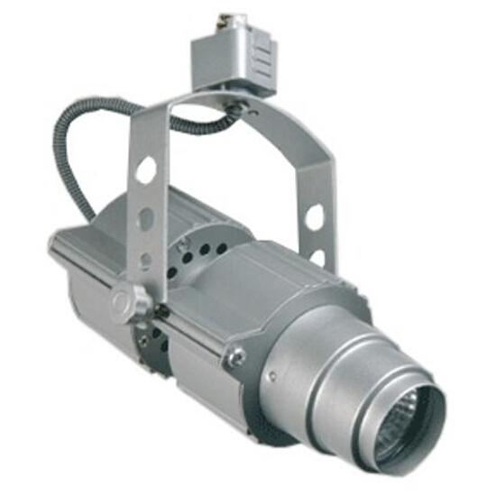 Oprawa do systemów szynowych ESTRA G11 srebrna Brilum