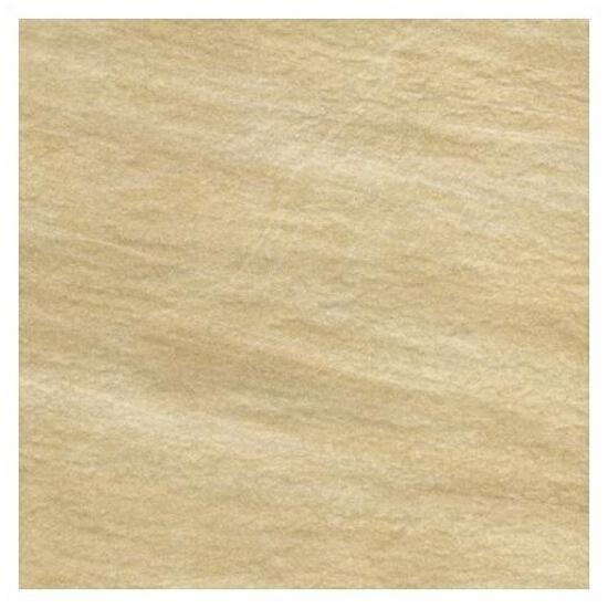 Gres Sfinks beige 32,6x32,6