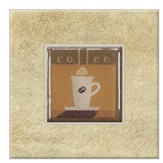 Gres centro Real Cotto krem coffee 1 10,9x10,9