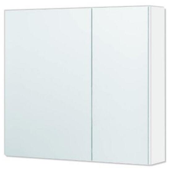 Szafka łazienkowa wisząca z lustrem DALLAS 65 biała 0408-530121 Aquaform