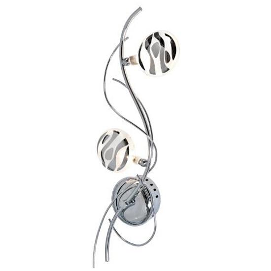Kinkiet Chromy 2xG4 12V 20W 20060206 biały, srebrny Reality