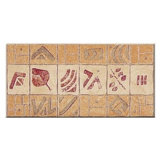 Listwa gresowa coruna ruda 29,7x14,8 Kastor